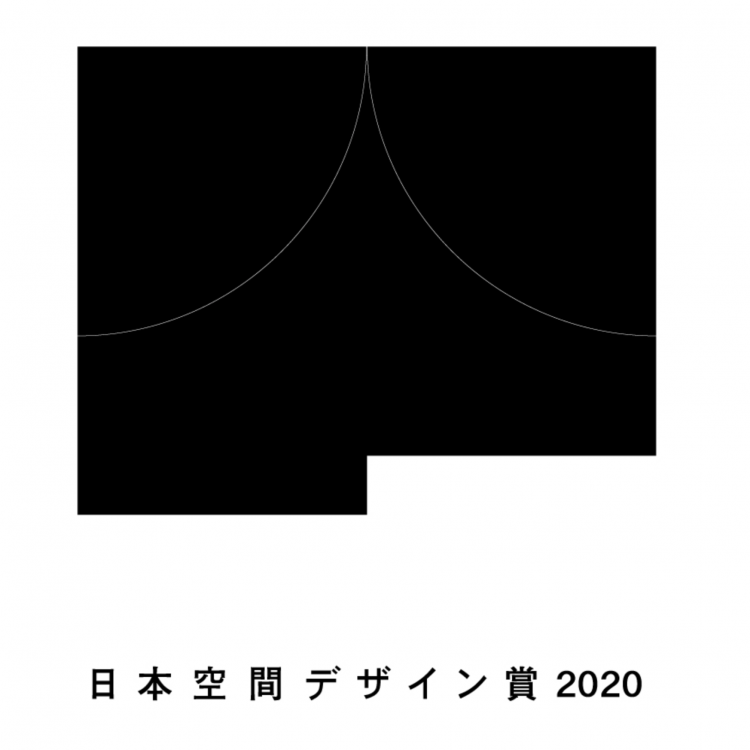スクリーンショット 2020-08-17 18.49.48